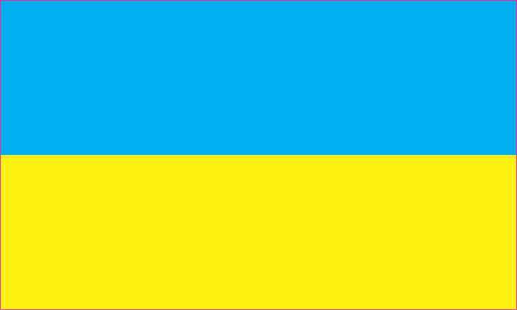 ukraine bumper
