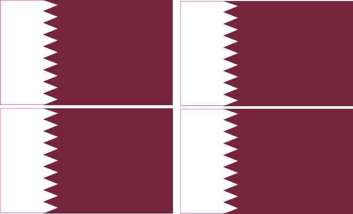 Qatar flag bumper sticker