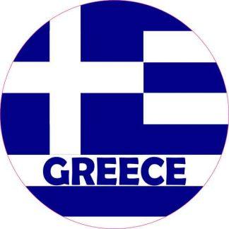 Round Labeled Greece Flag Sticker