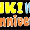 Honk! It's Our First Anniversary Bumper Magnet