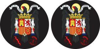 Spanish Coat of Arms