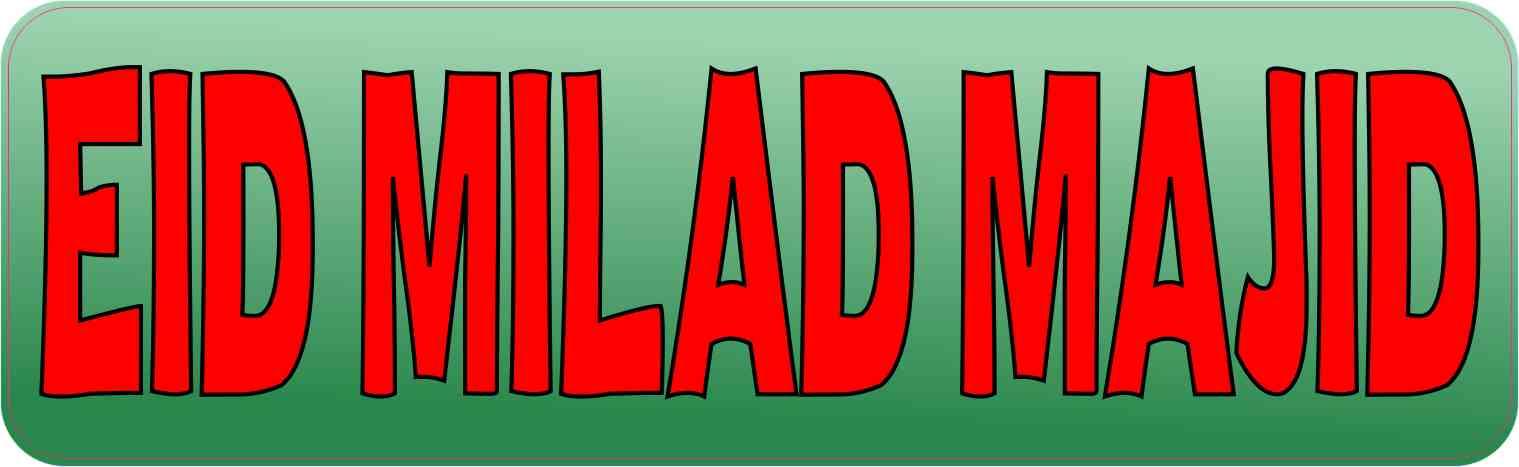 Egyptian Eid Milad Majid Sticker