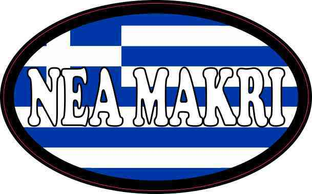 Oval Greek Flag Nea Makri Sticker